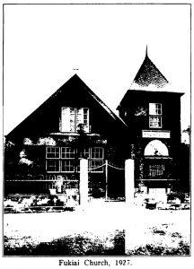 Fukiai Church_1927