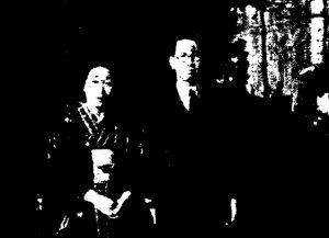 Pastor_and_Mrs_Suzuki